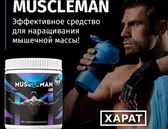 Протеин в домашних условиях для роста мышц рецепты