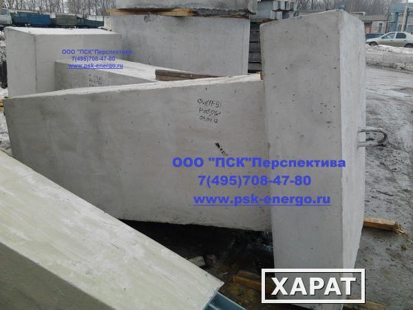 Фото фундамент ф1818, ф1515