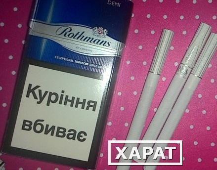 сигареты оптом ротманс деми в спб