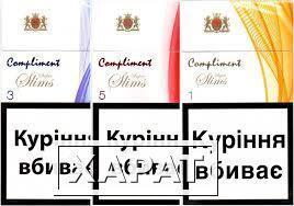 Купить сигареты комплимент в москве оптом sampoerna сигареты купить в москве