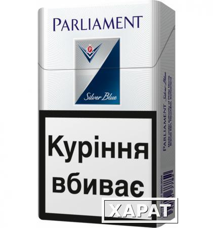 куплю сигареты парламент оптом в москве