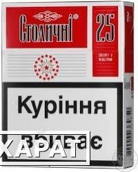 Сигареты оптом от 25 рублей электроника сигарета заказать