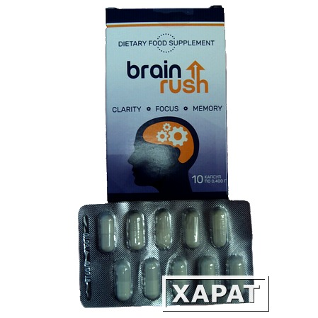 BrainRush для улучшения умственной активности в Подольске