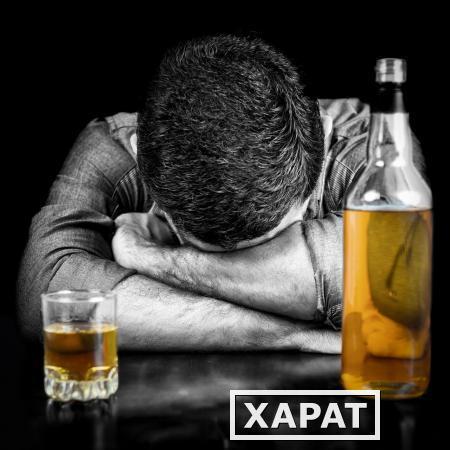 Алкоголизм в 27 лет мужчина
