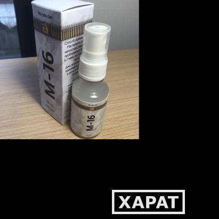 Спрей для потенции в аптеках москвы