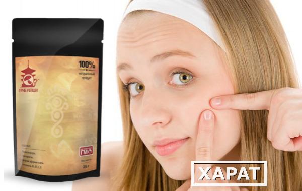 видео лечение от угрей