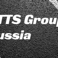 фото STTS Group Russia
